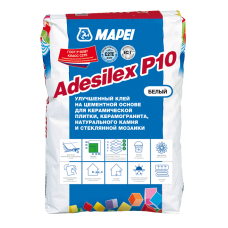 Клей Mapei Adesilex P10 белый для мозаики 25кг
