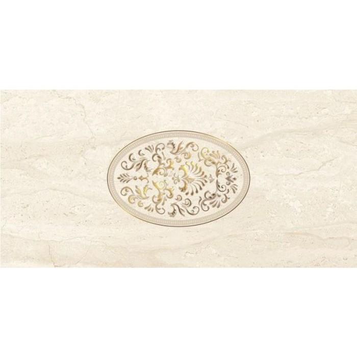 Декор KERLIFE Olimpia 630х315 D'Arte Crema