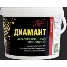 Затирка эпоксидная Диамант 1,0 кг коричневый
