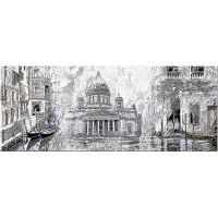 Декор AZORI Sfumato Grey Vistas 1 505х201