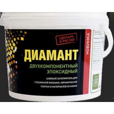 Затирка эпоксидная Диамант 002 2,5 кг титан