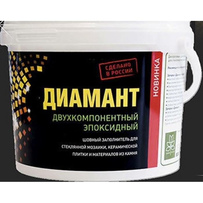 Затирка эпоксидная Диамант 026 2,5 кг карри