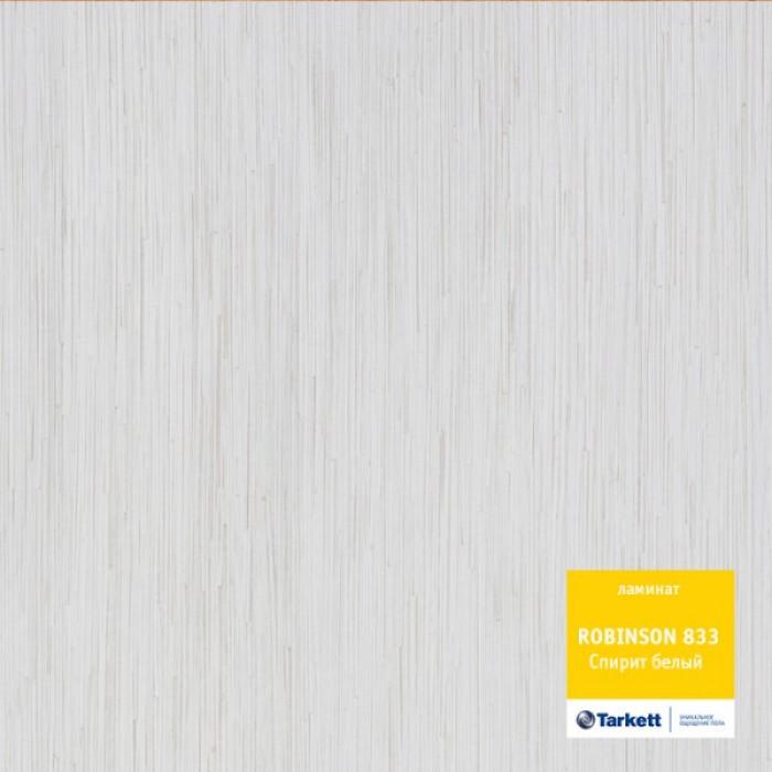 Ламинат Tarkett Robinson Premium 833 Спирит белый